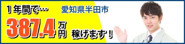 アドヴィックス半田 KA-002-01【愛知県】ロゴ