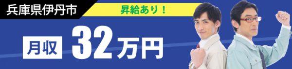 ASブレーキ 長期安定の職場◎OJT研修で作業習熟バッチリ【兵庫県】ロゴ
