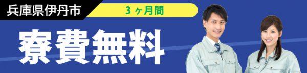 ASブレーキ LP-HS-001-04【兵庫県】ロゴ