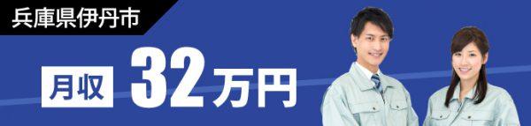 自動車部品【兵庫県伊丹市】ロゴ