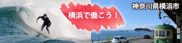 SEIオプティフロンティア KG-018-01【神奈川県】ロゴ
