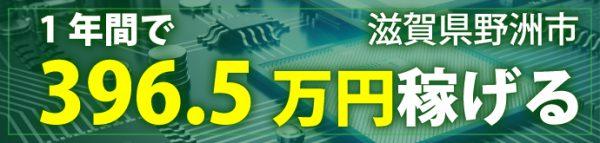 電子部品の原料製造ロゴ