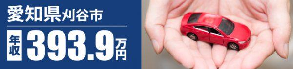 手のひらサイズの部品【愛知県】ロゴ