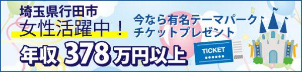 プラスチック製品【埼玉県】ロゴ