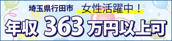 ジェコー ST-004-01【埼玉県】ロゴ