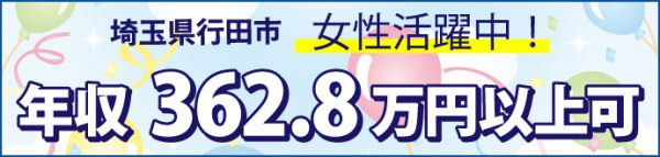 ジェコー LP-ST-004-01【埼玉県】ロゴ
