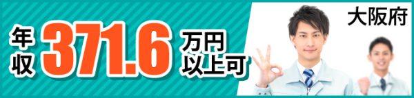 クボタ枚方 組立 KY-021-03【大阪府】ロゴ