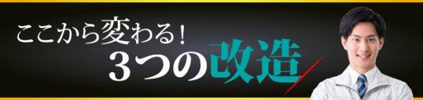 クボタ枚方 組立 LP-KY-021-03【大阪府】ロゴ