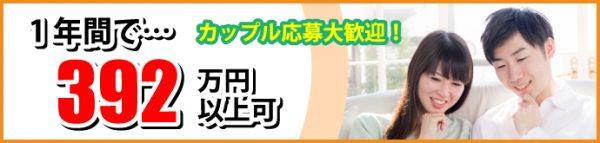 パックの検査【愛知県豊橋市】ロゴ