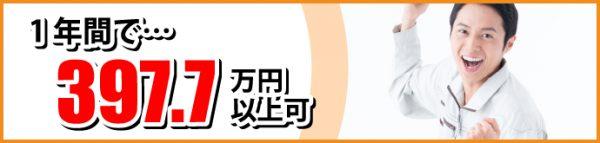 東洋製罐 SL豊橋工場 LP-TH-001-02【愛知県】ロゴ