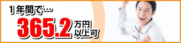 詰め替えパックの検査【愛知県】ロゴ