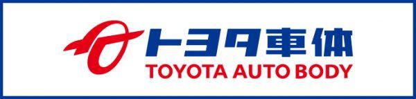 トヨタ車体株式会社 TT-011-01【愛知県】ロゴ