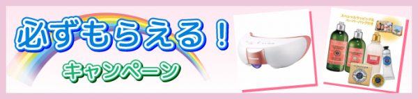女性活躍中のカンタン作業【岐阜県】ロゴ