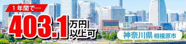 KYB 相模工場 2交替 KG-009-01【神奈川県】ロゴ