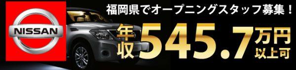 日産車体九州【福岡県苅田町】ロゴ