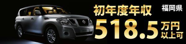 日産車体九州 KQ-040-01【福岡県】ロゴ