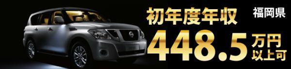 日産車体九州 LP-KQ-040-01【福岡県】ロゴ