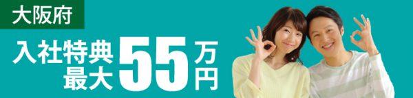 クボタ堺 MO-042-05【大阪府】ロゴ