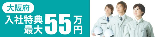 クボタ堺 LP-MO-042-05【大阪府】ロゴ