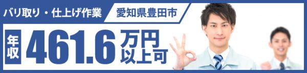 アイシン高丘 本社工場 AN-017-01【愛知県豊田市】ロゴ