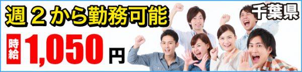 ビジョン カンタン作業 TB-038-02【千葉県】ロゴ