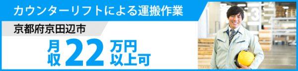 椿本チエイン_KY-001-24【京都府】ロゴ