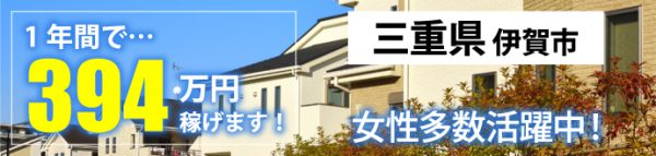 LIXIL ME-047-01【三重県】ロゴ
