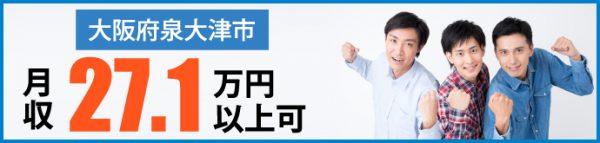 医療用ゴム製造【大阪府】ロゴ