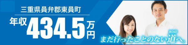 TOYO TIRE 派遣 KW-011-01ロゴ
