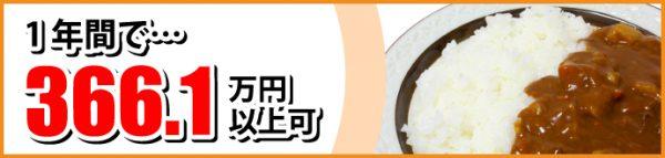 東洋製罐 豊橋工場ティーラミ工程 TH-001-09【愛知県】ロゴ