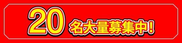 日清食品 下関工場 LP-KQ-047-01【山口県】ロゴ