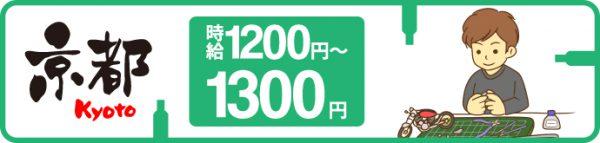 堀場エステック京都 KY-029-05【京都】ロゴ