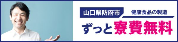 協和発酵バイオ KQ-052-01【山口県】ロゴ