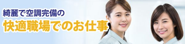 CKD春日井 LP-KK-033-01【愛知県】ロゴ