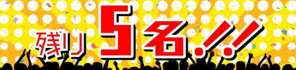 カンタン軽作業 【兵庫県】ロゴ