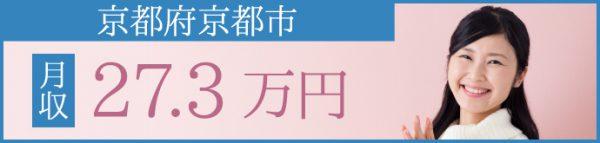 堀場アドバンスドテクノ KY-060-01【京都】ロゴ