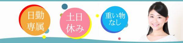 カンタン製品検査【京都府】ロゴ