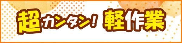 北港運輸 近畿物流センター LP-MO-082-01【大阪府】ロゴ