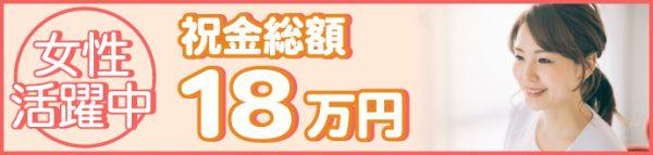 マルヤナギ小倉屋大門工場 LP-AK-055-01【兵庫県】ロゴ