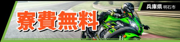 川崎重工業 バイク部品の加工 交替 LP-AK-045-01【兵庫県】ロゴ
