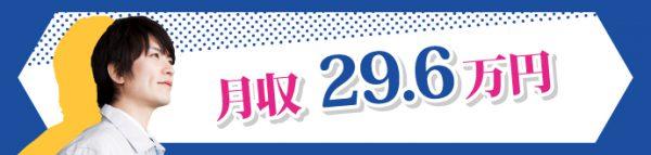 ヤマハ発動機 浜北製造部 LP-HM-032-01ロゴ