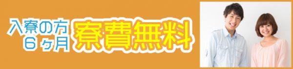 NCDK石川工場 LP-KK-024-01【石川県】ロゴ