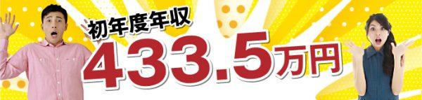 九州小島 LP-KQ-035-02【福岡県】ロゴ