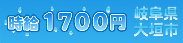 株式会社イビデン中央事業場 OG-002-10【岐阜県】ロゴ
